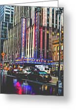 Radio City Music Hall New York City- 1 Greeting Card