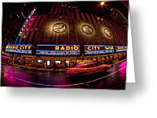 Radio City Greeting Card