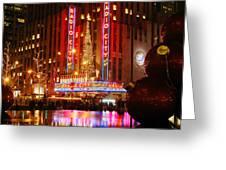 Radio City Greeting Card