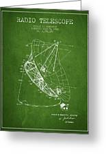 Radio Telescope Patent From 1968 - Green Greeting Card