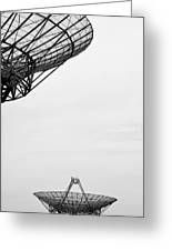 Radiotelescope Antennas.  Greeting Card