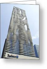 Radisson Blu Facade Vertical Greeting Card