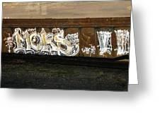 Rail Car Graffiti Greeting Card