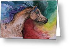 Rainbow Arabian Greeting Card