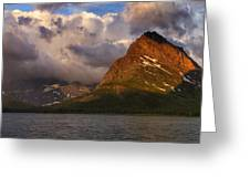 Rainbow At Sunrise - Panorama Greeting Card