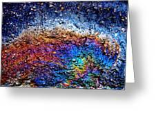 Rainbow Bridge Greeting Card by Samuel Sheats