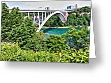 Rainbow Bridge View Greeting Card