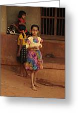 Rainbow Dress. Indian Collection Greeting Card