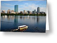 Rainbow Duck Boat On The Charles Greeting Card