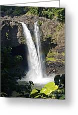 Rainbow Falls IIi Greeting Card