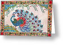 Rainbow Feathers Greeting Card