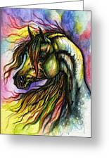 Rainbow Horse 2 Greeting Card