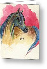 Rainbow Horse 2013 11 17 Greeting Card