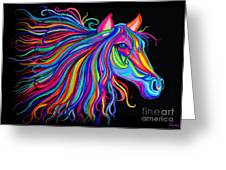 Rainbow Horse Too Greeting Card
