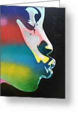 Rainbow Kiss Greeting Card