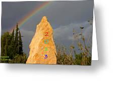 Rainbow New Year 2013 Greeting Card