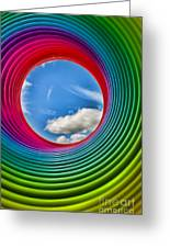 Rainbow Sky Greeting Card