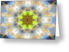 Rainbow Starburst Mandala Greeting Card