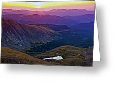 Rainbow Sunrise Greeting Card