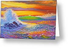 Rainbow Sunset II Greeting Card