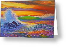 Rainbow Sunset IIi Greeting Card
