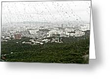 Rainy Day In Seoul Greeting Card