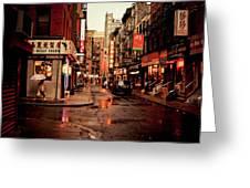 Rainy Street - New York City Greeting Card by Vivienne Gucwa