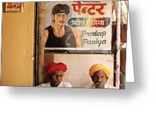 Life Of Rajasthan Greeting Card