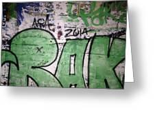 RAK Greeting Card