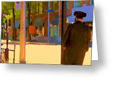 Ramacieri Soligo Building Supplies Rue Van Horne Outremont Montreal Street Scene Art Carole Spandau Greeting Card