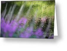 Rande Vouz  And Midsummer Wonderful Day Prayer On Heaven Greeting Card