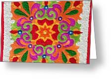 Rangoli Made With Coloured Sand Greeting Card
