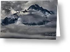 Rays Of Light On The Glaciers Greeting Card