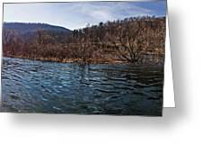 The Dam At Raystown Lake Greeting Card