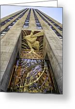 Rca Building Greeting Card