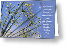 Reach Greeting Card