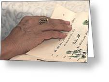 Reading The Passover Hagadah  Greeting Card