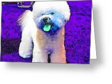 Real Stuffed Dog Greeting Card