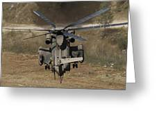 Rear View Of An Israeli Air Force Ch-53 Greeting Card