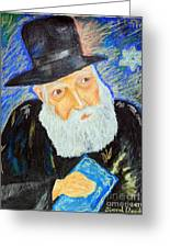 Rebbe's World  Greeting Card