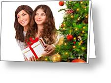 Receive Christmas Gift Greeting Card