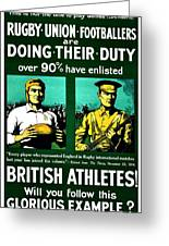 Recruiting Poster - Britain - Rugby Greeting Card