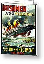Recruiting Poster - Ww1 - Irishmen Greeting Card