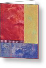 Rectangles - Abstract -art  Greeting Card