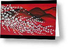 Red And White Sakura Greeting Card