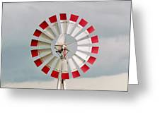 Red And White Windmill Greeting Card