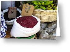 Red Beans At Nicaragua Market Greeting Card