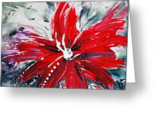 Red Beauty Greeting Card by Teresa Wegrzyn