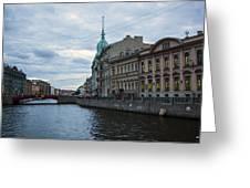 Red Bridge - St. Petersburg - Russia Greeting Card