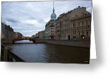 Red Bridge View - St. Petersburg - Russia Greeting Card